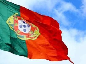 葡萄牙基金移民需要花费多少钱