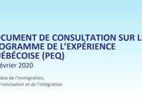 魁省移民部就PEQ改革公布公开征询信息