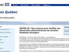 魁省移民部豁免:CAQ文件过期将获得自动延期