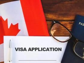 好消息!加拿大移民部决定重开中国境内的10个签证中心