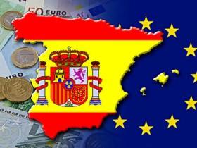 西班牙非盈利居留:容易又便宜的欧洲移民项目