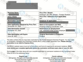 【安省雇主(试点)案例】物业管理人才也能2个月获批加拿大移民