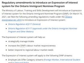 安省雇主担保项目纳入打分系统,申请人提供语言成绩!