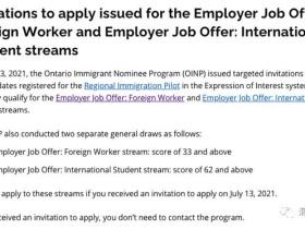 加拿大安省免雅思雇主担保移民EOI邀请分低至33分