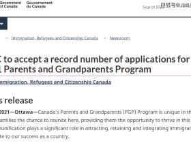 2021年加拿大父母团聚移民计划揭开面纱,3万名额等着你!