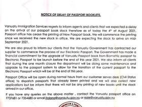 2021年底瓦努阿图护照将升级为生物芯片护照!