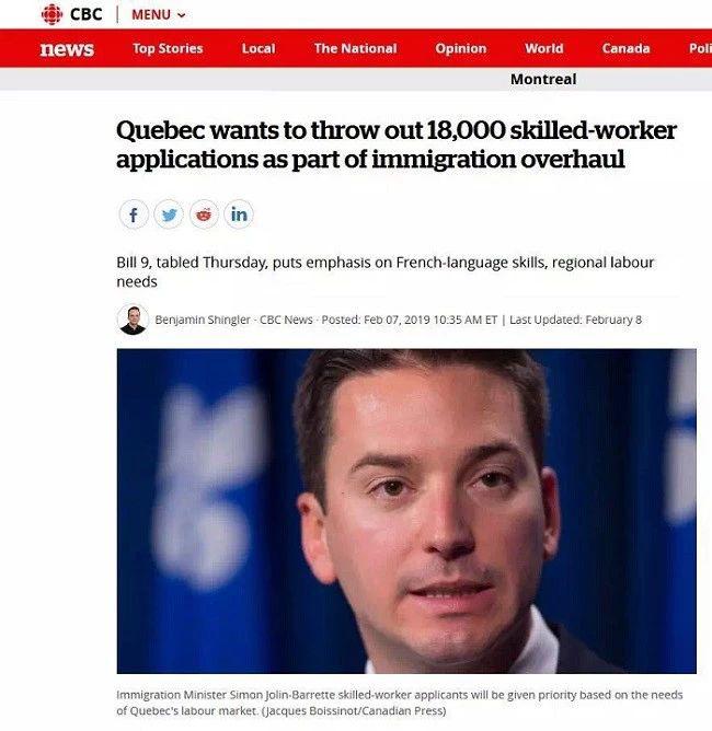"""重磅!魁省通过9号法案,18,000份技术移民申请全部""""作废"""""""