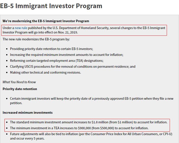美国eb5投资移民正式涨价至90w和180w美元