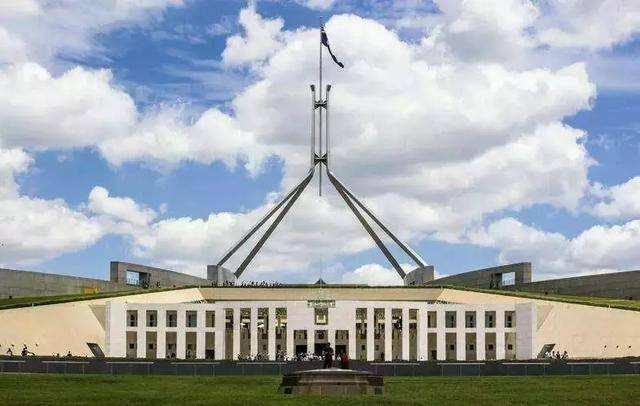 2020年澳大利亚移民需要多少钱?