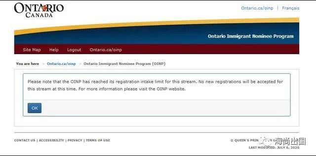 加拿大安省雇主担保重开即关闭,想申请的下次别在错过了!