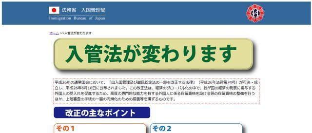 申请日本经营管理签证攻略全都在这里了
