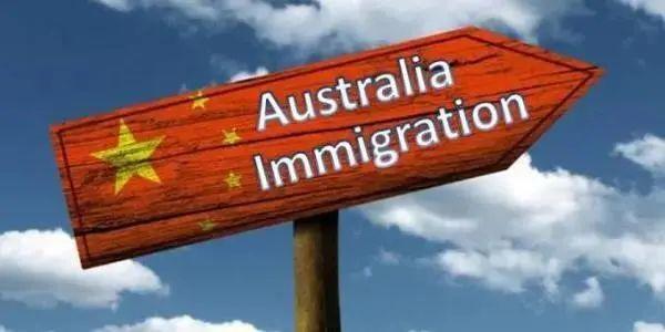 澳洲移民局公布GTI签证审批数据,下签率高达98.5%