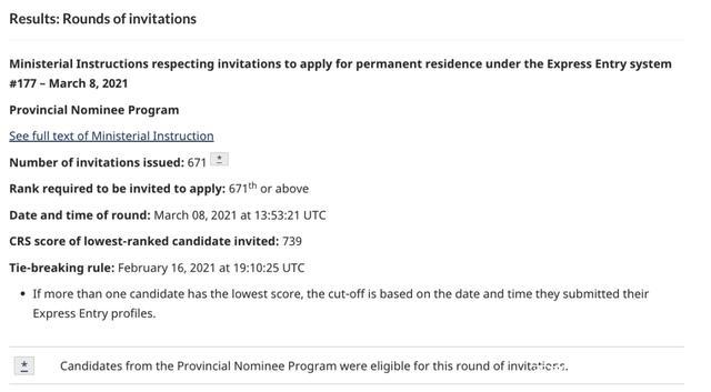 3月8日加拿大联邦EE快速通道省提名抽选结果