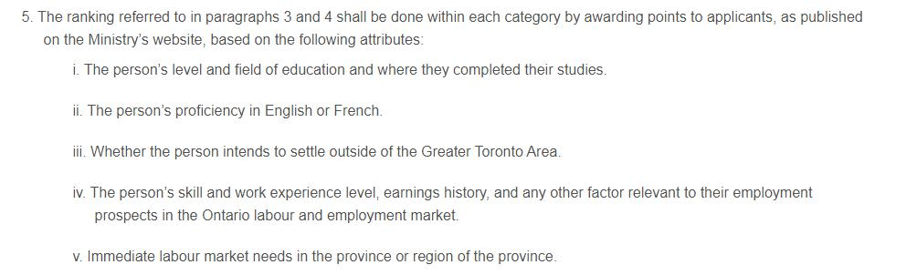 """加拿大安省雇主担保移民进入""""EOI打分""""时代"""