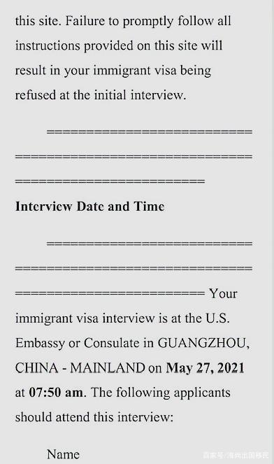 真的开门了!广州领事馆正式重启移民面签!