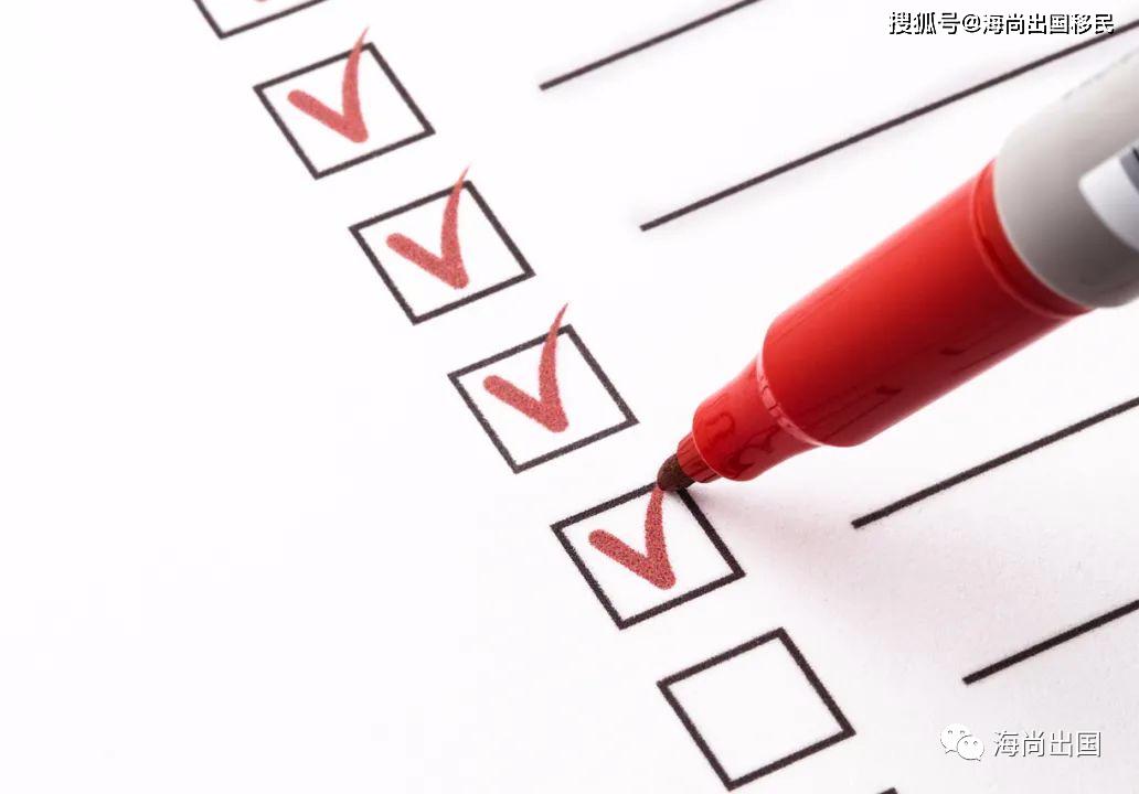 加拿大安省EOI系统正式向紧缺职业类开放申请!
