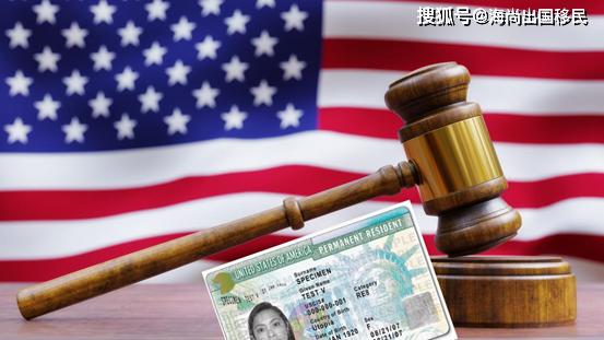 涨价无效!美国EB-5投资移民签证最低投资额将由90万美元重回50万美元!