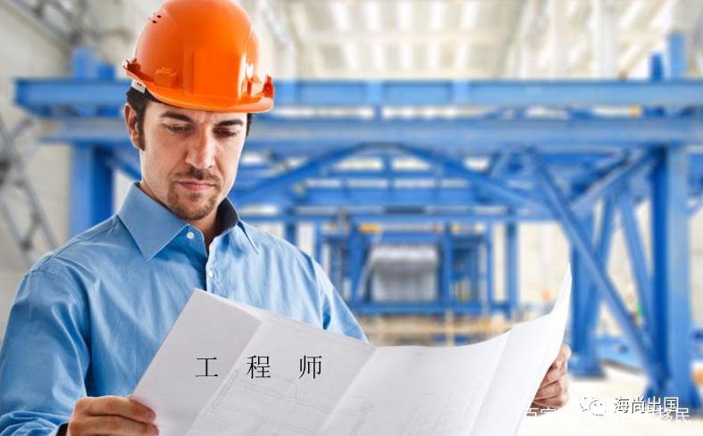 澳洲新财年第一邀EOI战报:采矿工程95分,生化工程90分!
