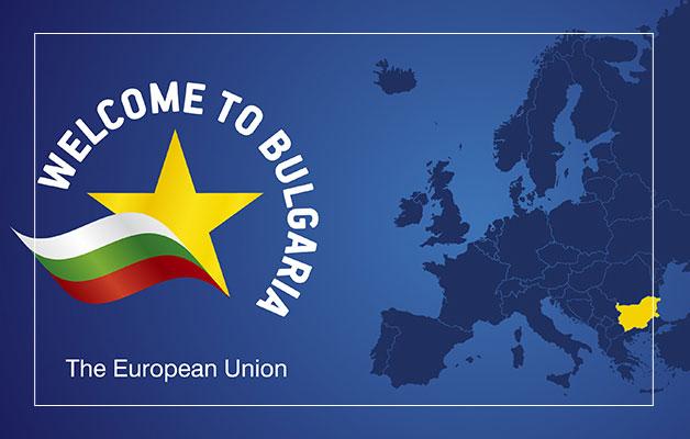 保加利亚护照